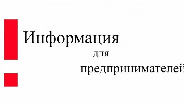 Ежегодный XVII Всероссийский конкурс деловых женщин «УСПЕХ» 2021